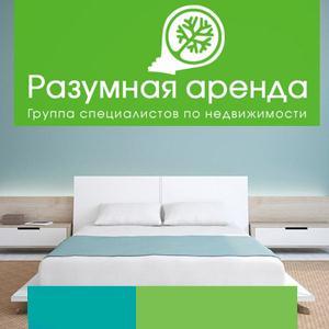 Аренда квартир и офисов Хомутовки
