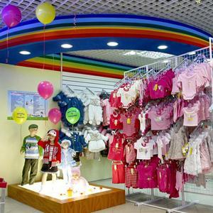 Детские магазины Хомутовки