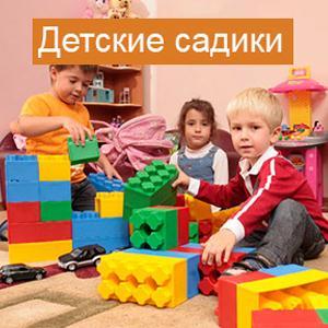Детские сады Хомутовки