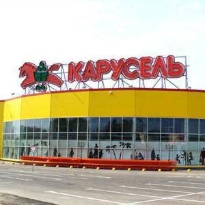 Гипермаркеты Хомутовки
