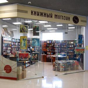 Книжные магазины Хомутовки