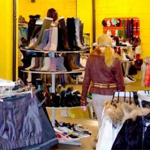 Магазины одежды и обуви Хомутовки
