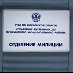 Отделения полиции Хомутовки