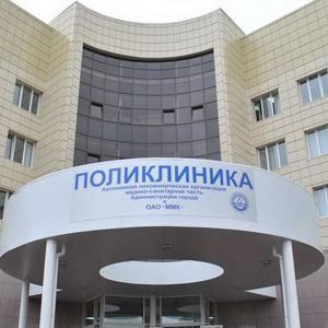 Поликлиники Хомутовки