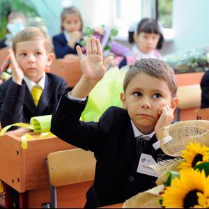 Школы Хомутовки