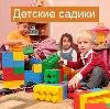 Детские сады в Хомутовке