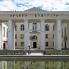 Дворцы и дома культуры в Хомутовке