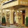 Гостиницы в Хомутовке