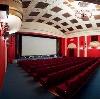 Кинотеатры в Хомутовке