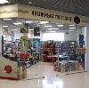 Книжные магазины в Хомутовке