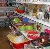 Магазины хозтоваров в Хомутовке