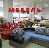 Магазины мебели в Хомутовке