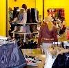 Магазины одежды и обуви в Хомутовке