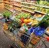 Магазины продуктов в Хомутовке