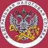 Налоговые инспекции, службы в Хомутовке