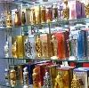 Парфюмерные магазины в Хомутовке