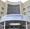 Поликлиники в Хомутовке