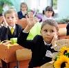 Школы в Хомутовке