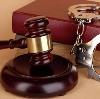 Суды в Хомутовке