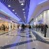 Торговые центры в Хомутовке