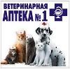 Ветеринарные аптеки в Хомутовке