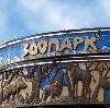Зоопарки в Хомутовке
