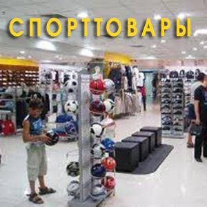 Спортивные магазины Хомутовки