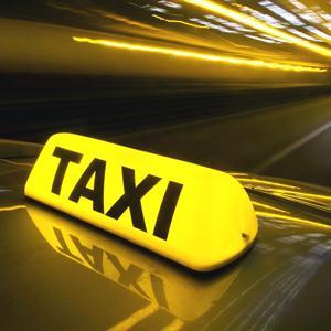 Такси Хомутовки