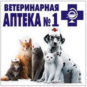 Ветеринарные аптеки Хомутовки